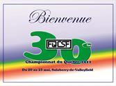 Souvenir30e167x125